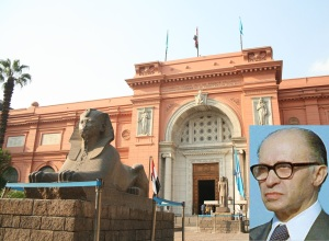 Menachem Begin, Egyptian Museum | Chelsea Scrolls